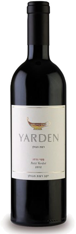 Load image into Gallery viewer, Yarden Petit Verdot