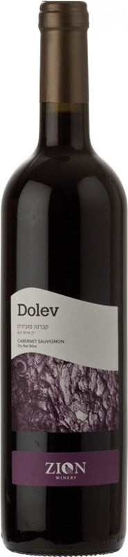 Load image into Gallery viewer, Zion Dolev Cabernet Sauvignon