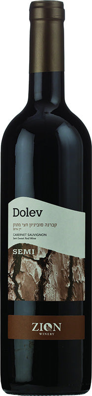 Load image into Gallery viewer, Dolev Semi-Sweet Cabernet Sauvignon