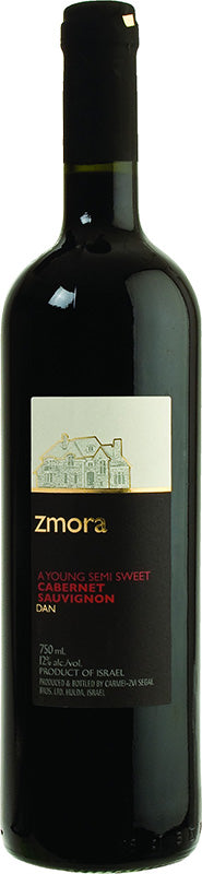 Load image into Gallery viewer, Zmora Cabernet Sauvignon Semi Sweet (18% OFF)