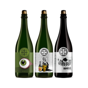 Mixed Bottle Set: The Seer and the Spectacle (GREEN), Le Petite Pug, Incognito Ghetto Eagle (3 x 750ml bottles total)
