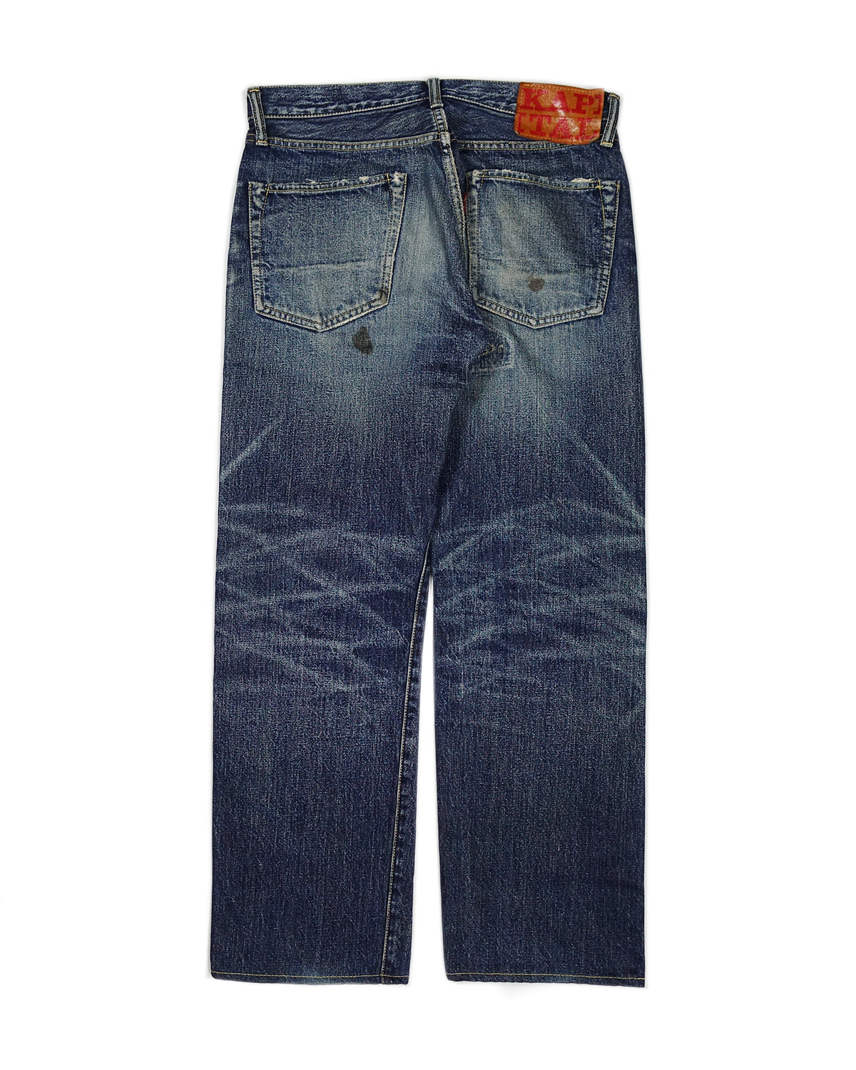 Kapital Sashiko Patchwork Repaired Denim 2000s