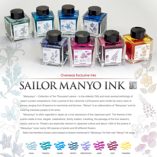 Sailor Manyo Ink Bottle | 8 colors