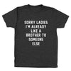 Like A Brother - DonkeyTees