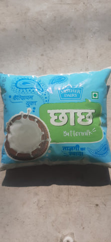 Mother dairy Plain Chach