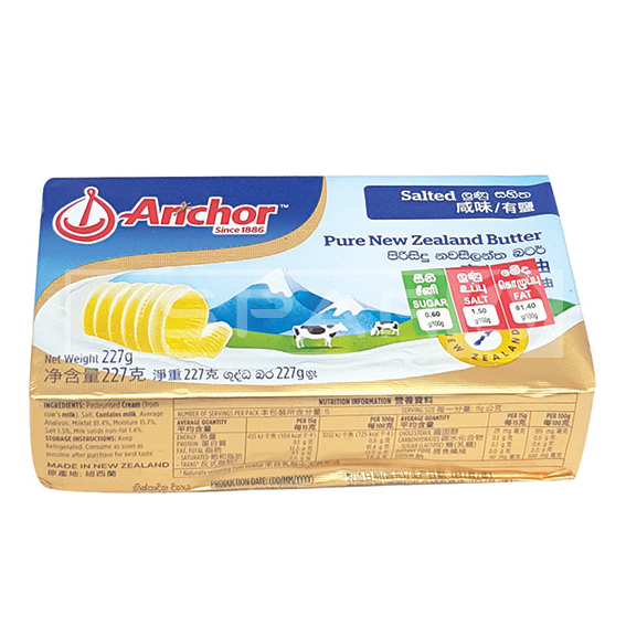 ANCHOR Butter salted, 227g