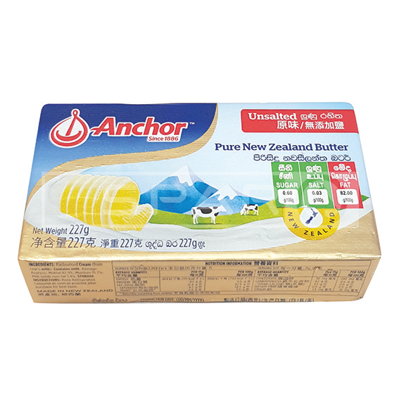ANCHOR butter Unsalted, 227g