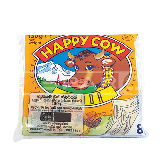 HAPPY COW Gouda Cheese, 8s / 150g