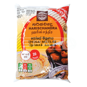 HARISCHANDRA Thosai Mix, 400g