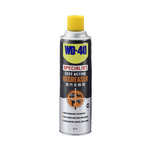 Degreaser WD40