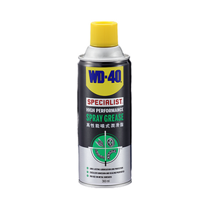 Spray Grease WD40