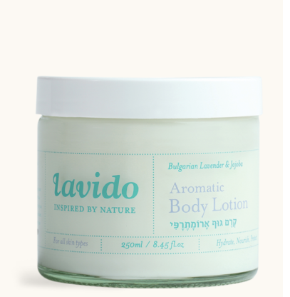 Lavender Aromatic Body Lotion