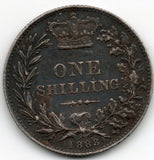 Great Britain 1 Shilling 1883 (92.5% Silver)