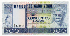 Cape Verde 500 Escudos 1977 (P-55a) Uncirculated
