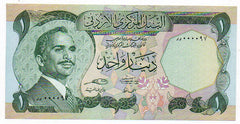 Jordan 1 Dinar 1975-1992 (P-18d) Uncirculated