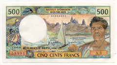 Tahiti 500 Francs 1985 (P-25d) About Uncirculated