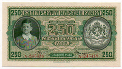 Bulgaria 250 Leva (P-54a) Uncirculated