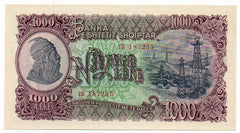 Albania 1000 Leke 1957 (P-32a) Uncirculated