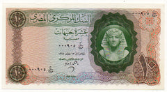 Egypt 10 Pounds 1965 (P-41) Uncirculated
