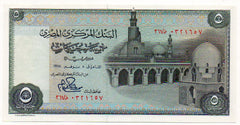 Egypt 5 Pounds 1978 (P-45a) Uncirculated