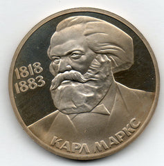 Russia 1 Rouble 1983 PROOF - Karl Marx
