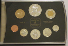 Canada 8 Coin Proof Set 2004 - Issue #0001
