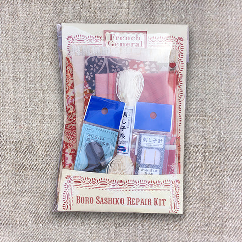 Boro Sashiko Repair Kit - Available in Red or Blue