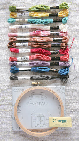 Embroidery Sampler and Floss Kit - C'est Bien