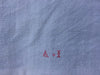 French Nettle Sheet - AI Monogram