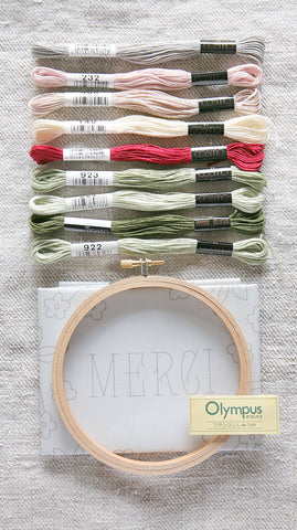 Embroidery Sampler and Floss Kit - Merci