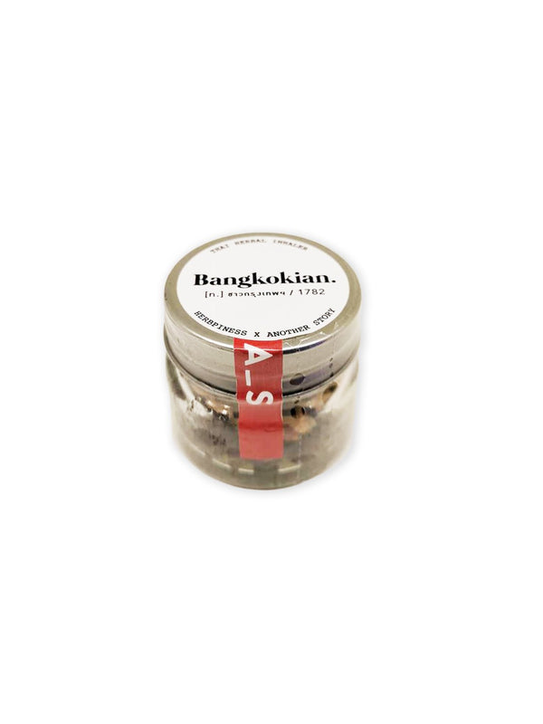 Bangkokian Thai herbal inhaler, Original essence 8g.