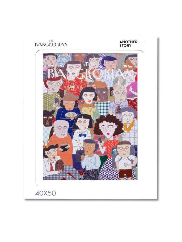 Bangkokian print Anuwat vol2  exclusive collection