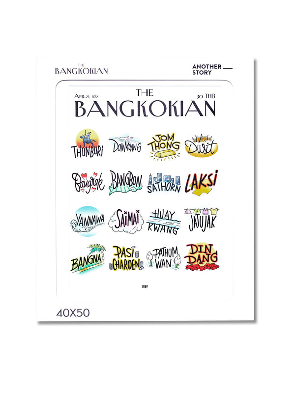 Bangkokian print Jira vol2.1 exclusive collection