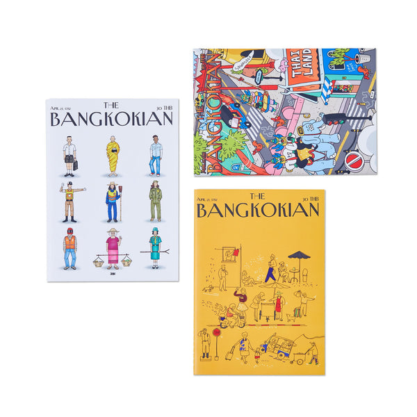 Bangkokian Soft Notebooks set by Sahred Toy, Jira Asavaruj, Karanya Pholprai