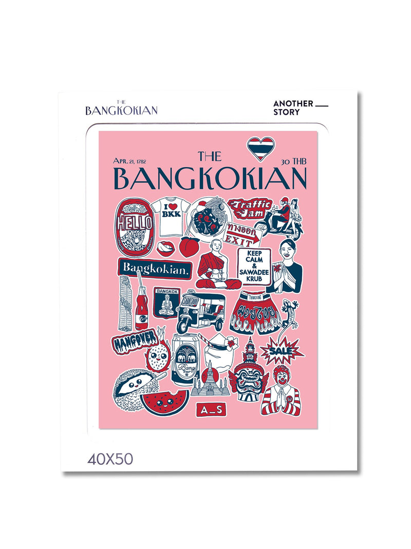 Bangkokian print Simon vol.1 exclusive collection