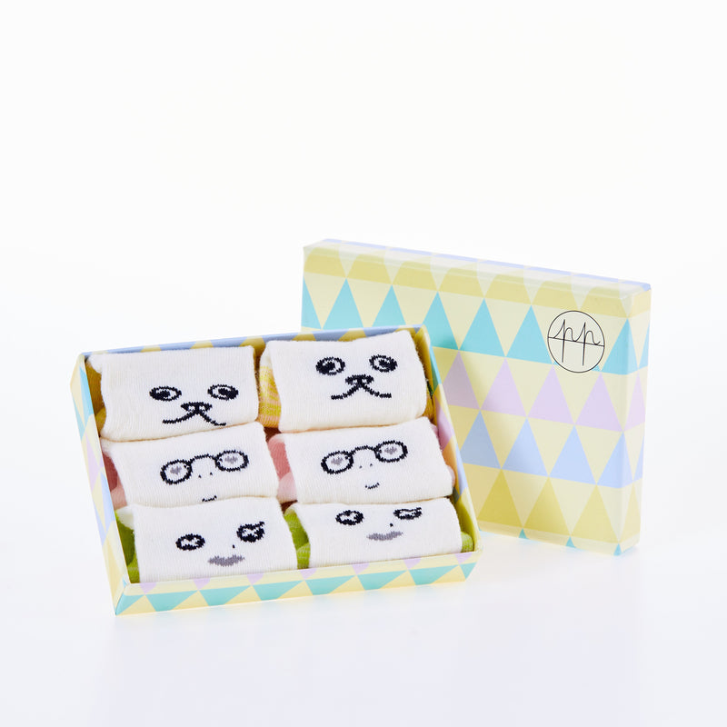 Petites Pattes exclusive collection Baby socks gift box set
