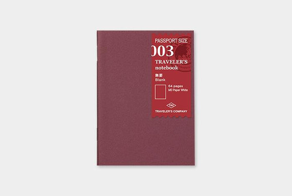Refill 003 Blank MD Notebook Passport Size