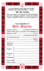 New 20_______  Traditional Baptism two sided Certificates 12 for $12.00