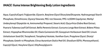 Load image into Gallery viewer, IMAGE Iluma Intense Brightening Body Lotion