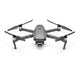 DJI Mavic 2 Pro Aircraft only (Excludes Remote Controller and Battery Charger)