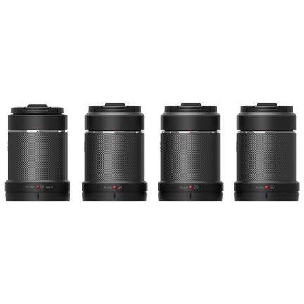DJI Zenmuse X7 DL/DL-S Lens Set Open Box - Huge Savings!