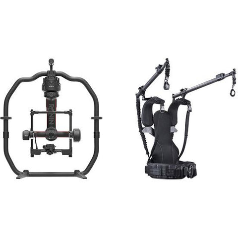 DJI Ronin 2 Basic Combo + Ready-Rig GS Pro Arm
