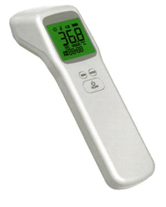 Medical Infrared Thermometer Reader