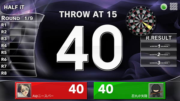 How to Play Half It dart game. GRANBOARD