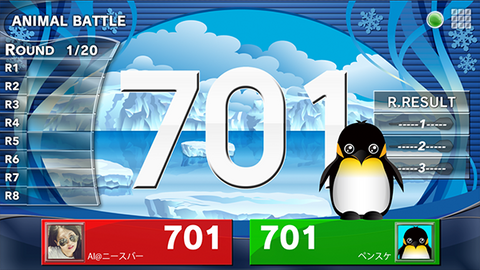 How to Play Animal Battle darts game. Granboard