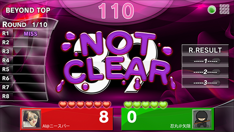 How to play Beyond Top darts game, granboard