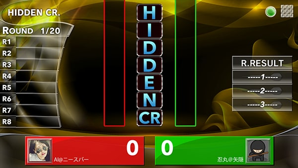 to play hidden cricket darts game on the granboard online