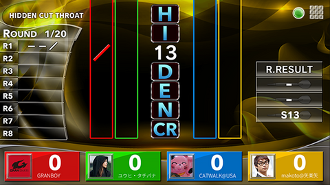 How to play Hidden Cut Throat darts game. GranBoard