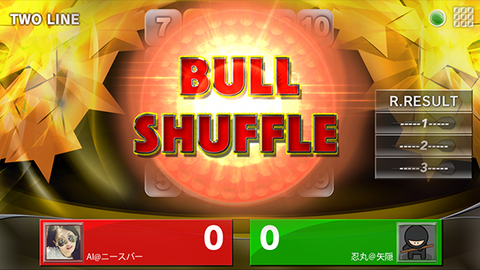 How to play Two Line darts game. Granboard
