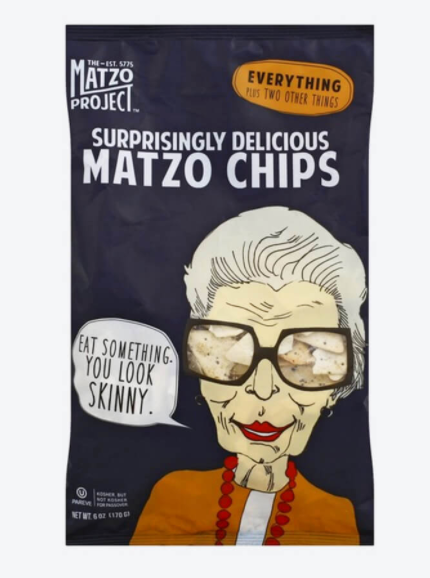 The Matzo Project Everything Matzo Chips